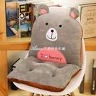 小熊連體坐墊靠墊一體辦公室椅墊宿舍學生椅子防滑男女電腦椅墊子 交換禮物  YYS