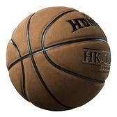 藍球學生籃球男女牛皮真皮手感室外7成人青少年耐磨【極簡生活館】