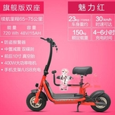 哈雷電瓶車 電動成人車女性哈雷摺疊式便攜單人減震滑板車迷你小型上班代步車T 3色