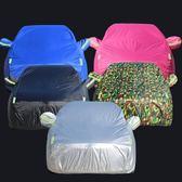 遮陽隔熱長城哈弗H6H2H1汽汽車罩汽車罩加厚專用防雨冬季防雪新品運動哈佛H6全新wy