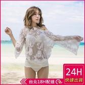 梨卡★現貨 - 比基尼外搭罩衫[雪白。夢]韓國甜美 鉤花鏤空透視蕾絲中長款罩衫C6026