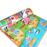 爬行墊 寶寶爬行墊嬰兒加厚爬爬墊環保雙面防潮墊泡沫地墊游戲毯超大定做T