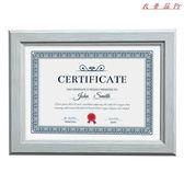 證書框掛墻A3營業執照獎狀框擺台證件相框 衣普菈