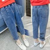 女童牛仔褲2020春秋裝新款洋氣韓版中大童寬鬆蘿卜哈倫褲兒童褲子 漾美眉韓衣