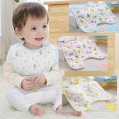 全館85折新生嬰幼兒純棉圍嘴方形口罩式防水口水巾寶寶系帶圍兜吸水10條裝