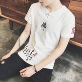 中國風亞麻短袖t恤男夏季V領中式棉麻上衣服男裝夏天薄款麻料半袖  莉卡嚴選