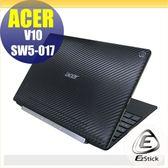 【Ezstick】ACER Switch V10 SW5-017 黑色立體紋機身貼 (含平板背貼+基座貼) DIY 包膜