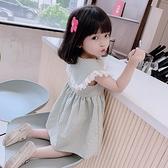 女童夏裝2021新款夏款洋裝兒童娃娃領洋氣公主裙寶寶小童薄款裙 幸福第一站