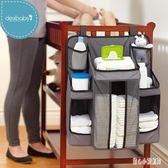 嬰兒床收納袋 嬰兒床收納袋掛袋床頭收納嬰兒置物架童床尿布掛袋 CP4808【甜心小妮童裝】
