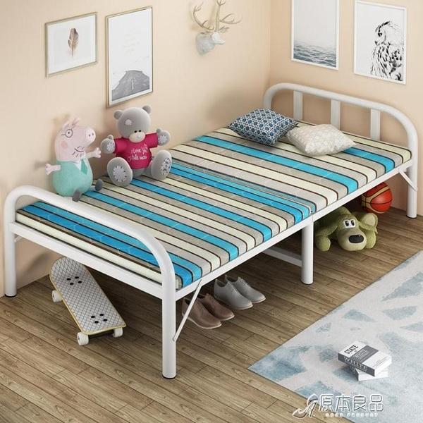折疊床 折疊床單人午休辦公室午睡簡易便攜家用陪護床成人出租屋木板鐵床YYJ 快速出貨
