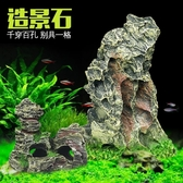 魚缸造景裝飾石頭假山石水族箱裝飾魚缸裝飾擺件