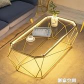 茶几 簡約現代茶幾北歐小戶型客廳長方形鋼化玻璃鐵藝個性網紅 ins創意 NMS