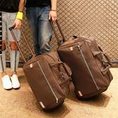 優惠兩天-旅行包女拉桿包正韓手提大容量折疊行李包男登機包待產包2018新款jy【限時八八折】