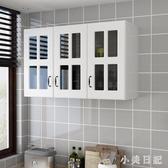 木質吊櫃壁櫃廚房客廳臥室掛櫃浴室櫃陽臺櫃儲物櫃墻壁櫃 KV315 『小美日記』