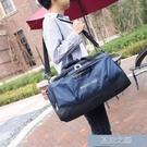 大容量旅行包 鞋位手提旅行包男大容量行李包斜背包短途出差旅行袋健身旅游包女 快速出貨