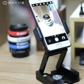 金屬折疊懶人手機桌面支架簡約快手直播便攜萬能視頻拍攝美甲俯拍創時代 YJT