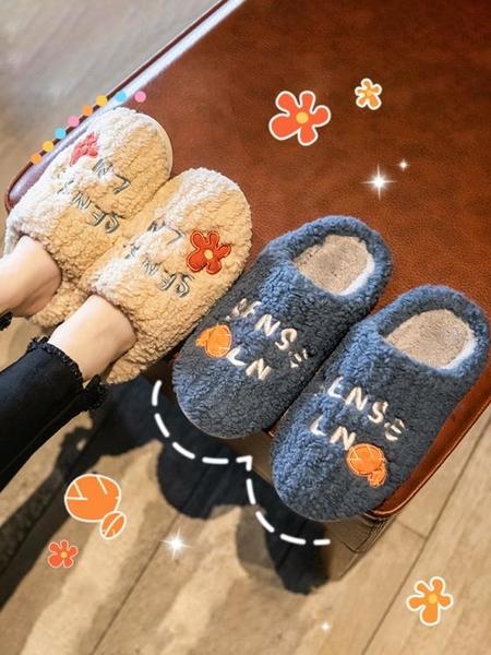 棉拖鞋女冬季可愛月子鞋室內情侶家用秋冬防滑毛絨保暖拖鞋男冬天 格蘭小鋪