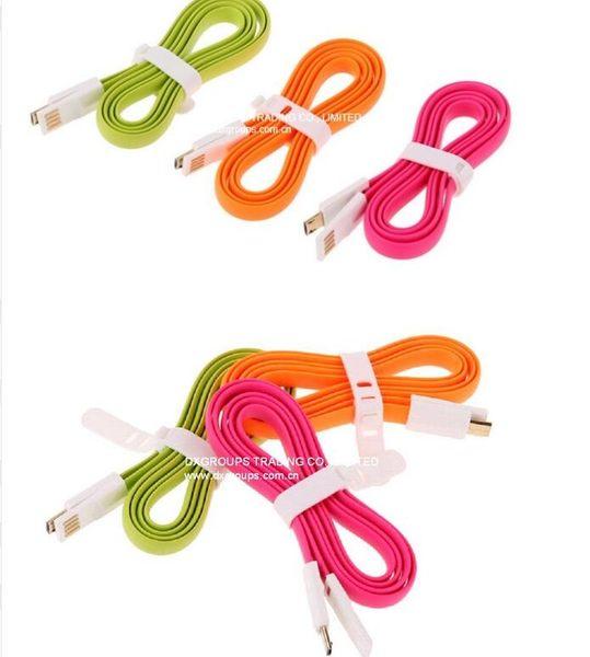 【SZ】1米磁鐵數據線 傳輸線 手機線 micro USB 充電線傳輸線 note5 z3 note 4 HTC SONY SAMSUNG 充電線