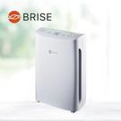 (送一年濾網吃到飽服務包)BRISE C200空氣清淨機 全球第一台人工智慧清淨機-單機版