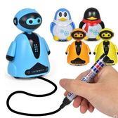 畫線跟筆車感應創意燈光玩具企鵝機器人抖音同款早教益智兒童禮物  印象家品旗艦店