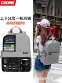 相機包 卡登單反相機包女便攜戶外攝影包後背佳能尼康微單多用旅行背包男 歐亞時尚