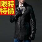 外套真皮大衣風衣-歐美精緻新款創意長版男外套62x42【巴黎精品】