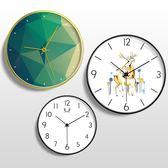 北歐挂鍾客廳個性創意時尚現代簡約時鍾靜音家用臥室歐式藝術鍾錶wy 交換禮物