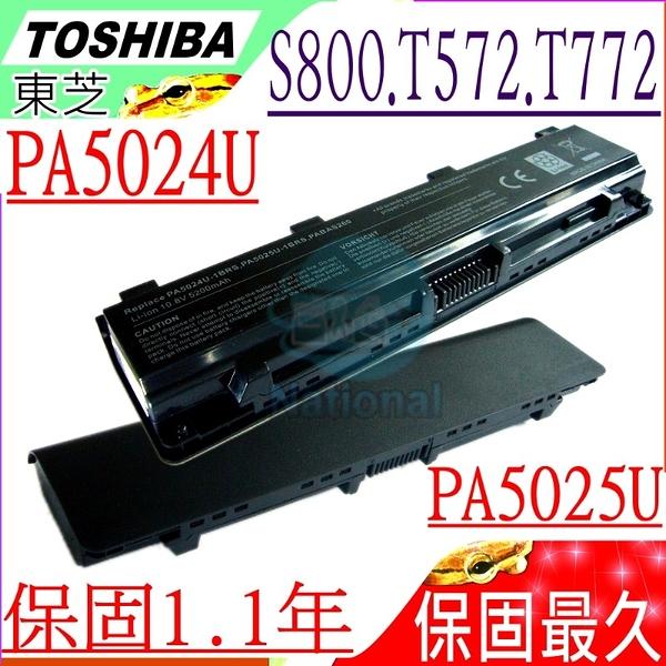 TOSHIBA PA5024U-1BRS 電池(保固最久)-東芝 S800,S840,S845,S855,S870 T752,T852,T453,T552,T652,PA5025U