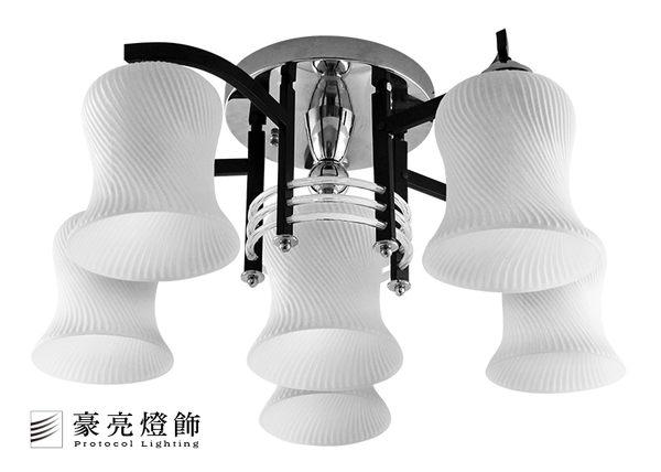 【豪亮燈飾】莫妮卡5+1燈半吸頂燈~美術燈、水晶燈、吊扇燈、吊燈、客廳燈、房間燈