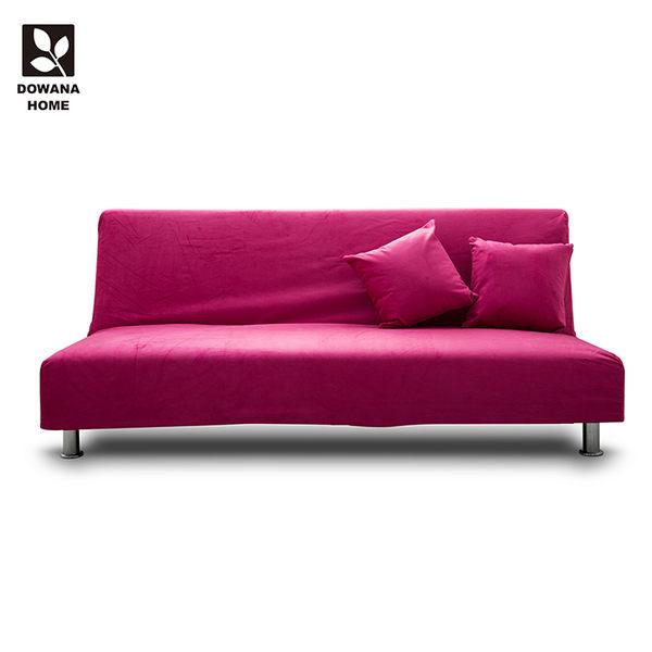 ♥多瓦娜 愛莎DIY沙發床/九色 ADB324 沙發 沙發床