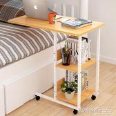 床邊筆記本電腦桌 簡約床上書桌簡易懶人小桌子可移動邊幾      時尚教主