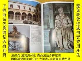 二手書博民逛書店羅馬罕見翡冷翠 威尼斯與梵蒂岡(包括280幅彩圖以及各城市地圖)