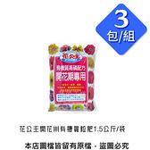 花公主開花用有機質粒肥1.5公斤/袋  3包/組