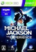 ★御玩家★XB3 Kinect 麥可傑克森:夢幻體驗