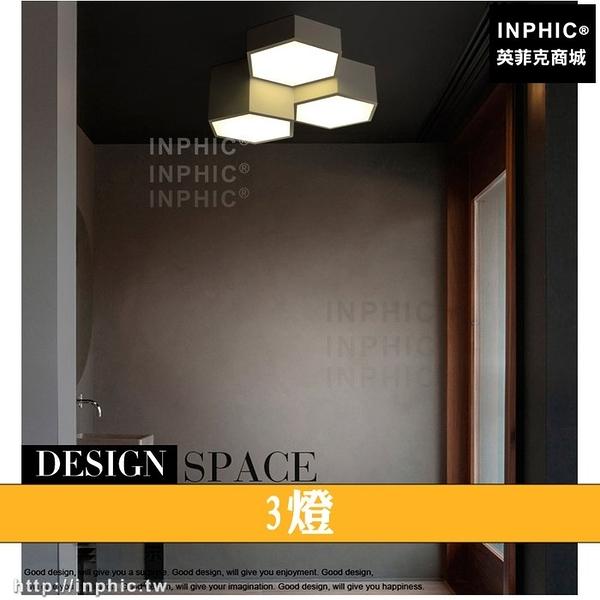 INPHIC-led吸頂燈現代簡約北歐臥室蜂巢六邊形客廳燈幾何大廳led燈-3燈_heas