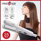 Mod's Hair 25mm白晶陶瓷直髮夾 離子夾_MHS-2547-W-TW【AF04057】99愛買小舖