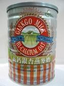 元豪~高鈣銀杏燕麥奶850公克/罐