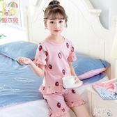 兒童睡衣棉質短袖寶寶薄款空調服套裝夏季新款時尚女童家居服 CJ4067『美好時光』
