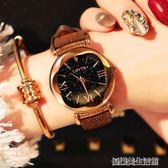 女士手錶女學生韓版簡約時尚潮流ulzzang休閒大氣復古式防水手錶