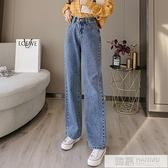 高腰垂感寬褲牛仔褲女2020春季新款韓版寬鬆顯瘦直筒泫雅風拖地褲  母親節特惠