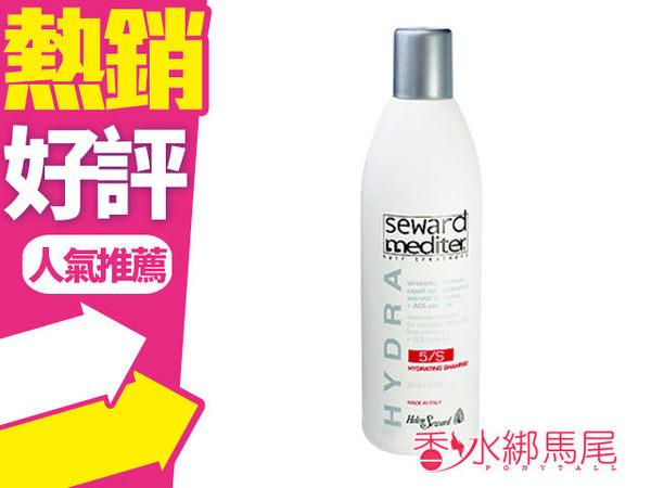 HYDRA 義大利 新活化滋養 護髮素 1000ML◐香水綁馬尾◐
