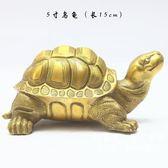 銅烏龜擺件銅千年龜長壽吉祥物化尖角吉祥辟邪富貴家居風水用品 烏龜模型