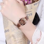 手錶女士時尚潮流休閒石英錶