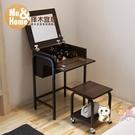 化妝桌經濟型現代簡約小戶型梳妝台桌椅組合臥室化妝台化妝桌xw 快速出貨