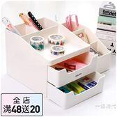 韓國創意時尚筆筒小清新 學生文具可愛多功能辦公用品桌面收納盒88折,開學季,88折下殺