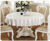 桌布 餐桌布防水防油防燙免洗圓形布藝歐式酒店家用飯店大圓桌桌布臺布  綠光森林