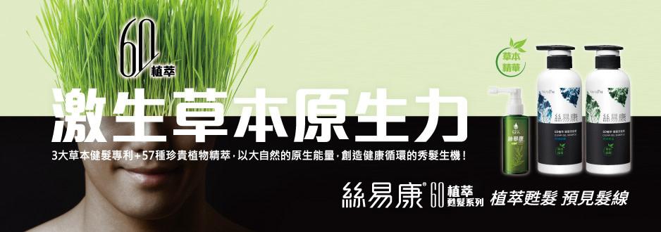 taiyen-imagebillboard-3609xf4x0938x0330-m.jpg