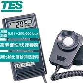TES泰仕 TES-1332A 數位式照度計
