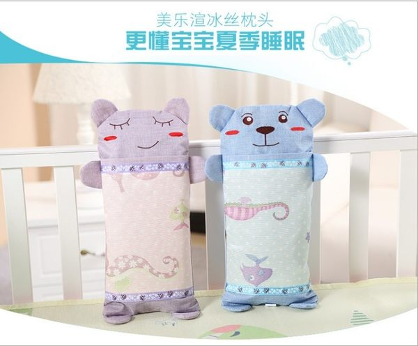 寶寶枕頭夏季天嬰兒夏天涼枕加長新生空調兒童枕0-1-3-6歲