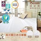 【班尼斯國際名床】【3.5尺單人加大‧床包式超透氣防水保潔墊】3M吸濕排汗專利技術/台灣製造